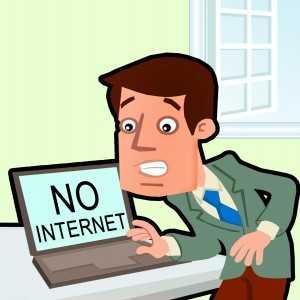 Проблемы с интернетом