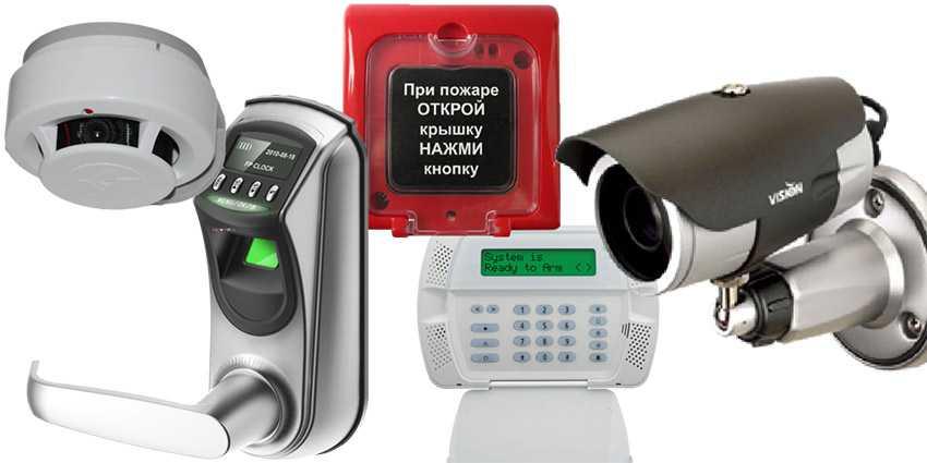 Системы безопасности в Алматы