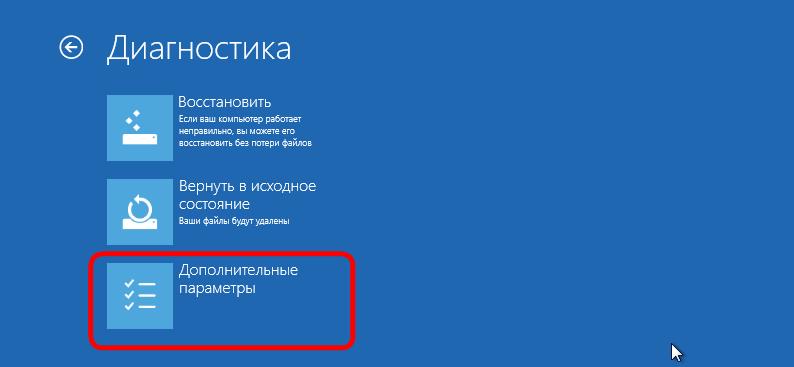 Диагностика компьютеров Алматы