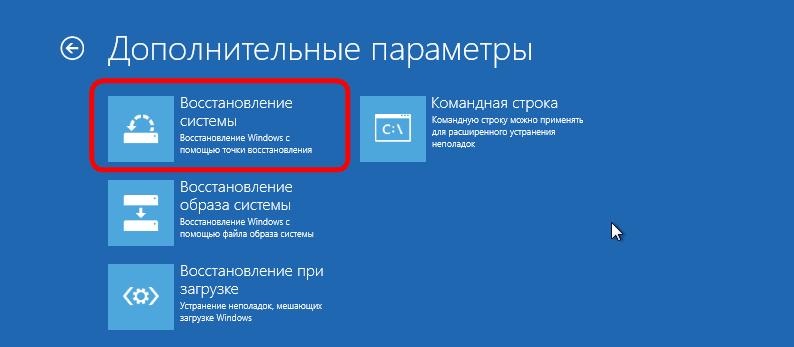 Ремонт компьютеров в Алматы