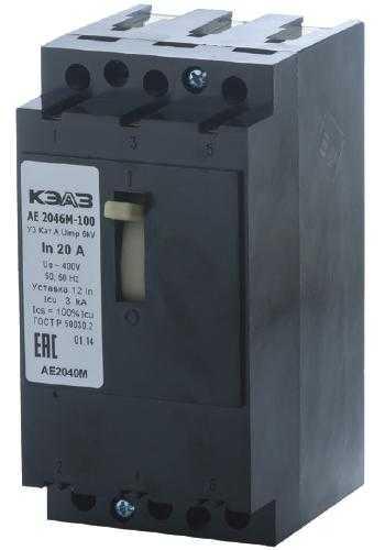 АЕ 2046 М-100 (3ф) 50А