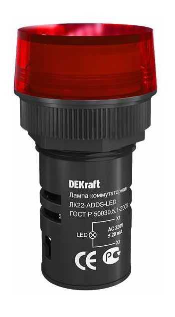 Индикатор ADDS ЛК-22 мм красный LED 220В DEKraft