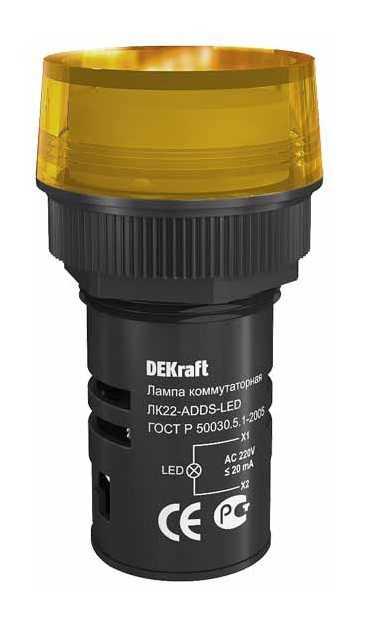 Индикатор ADDS ЛК-22 мм желтый LED 220В DEKraft