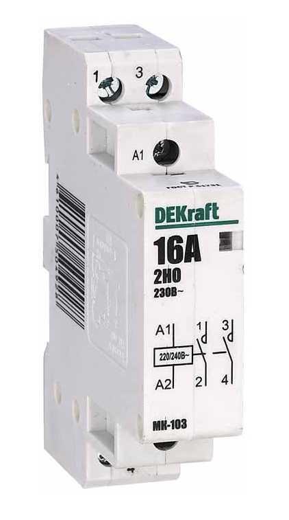 Контактор МК-103 2НО 20А 230В DEKraft