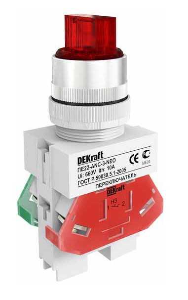 Переключатель ANC-2 ПЕ-22 мм на 2 полож. I-O 1НО+1НЗ красный DEKraft