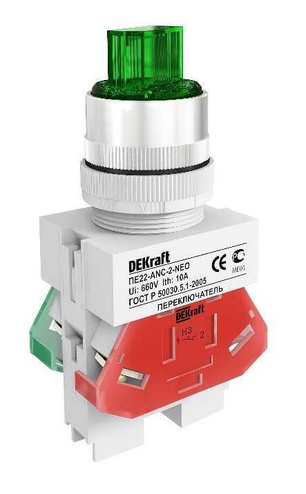 Переключатель ANC-3 ПЕ-22 мм на 3 полож. I-O-II 1НО+1НЗ  зеленый DEKraft