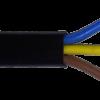 кабель ввг алматы